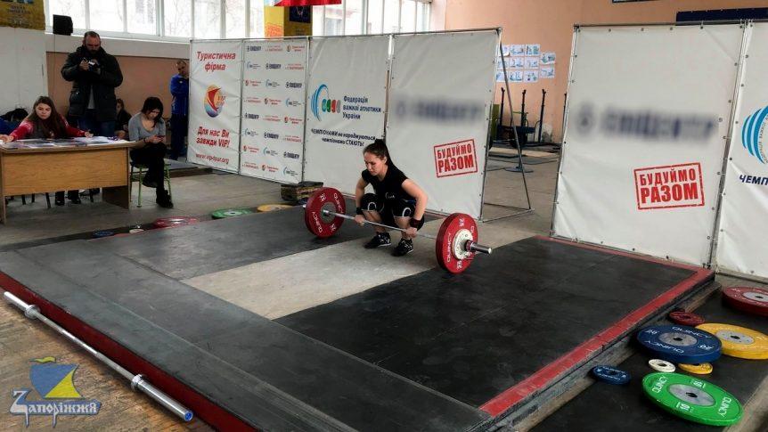 Картинка_190222_Zaporozhe_chempionat_oblasti_z_vazkoi_atletyky_1